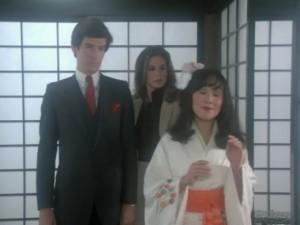 geishastranger